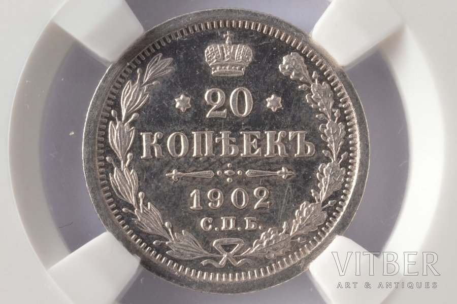 "20 kopecks, 1902, AR, ""R"", rare minzmeister, silver, Russia, PF 62"