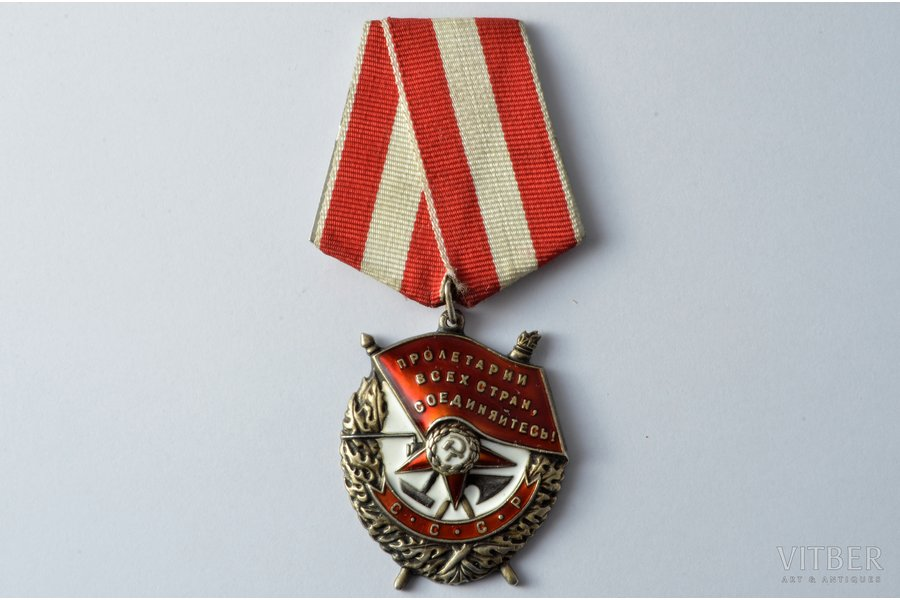 Order of the Red Banner, Nº 302121, USSR