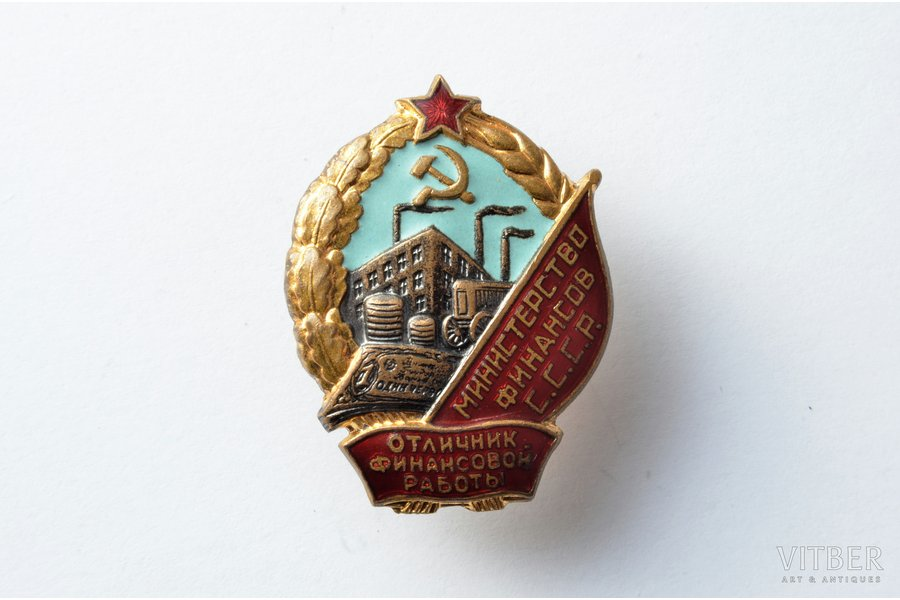 badge, Recipient of award for excellence in the financial work, the Ministry of Finance of the USSR, Nº 6180, USSR, 40-50ies of 20 cent., 37.1 x 28 mm