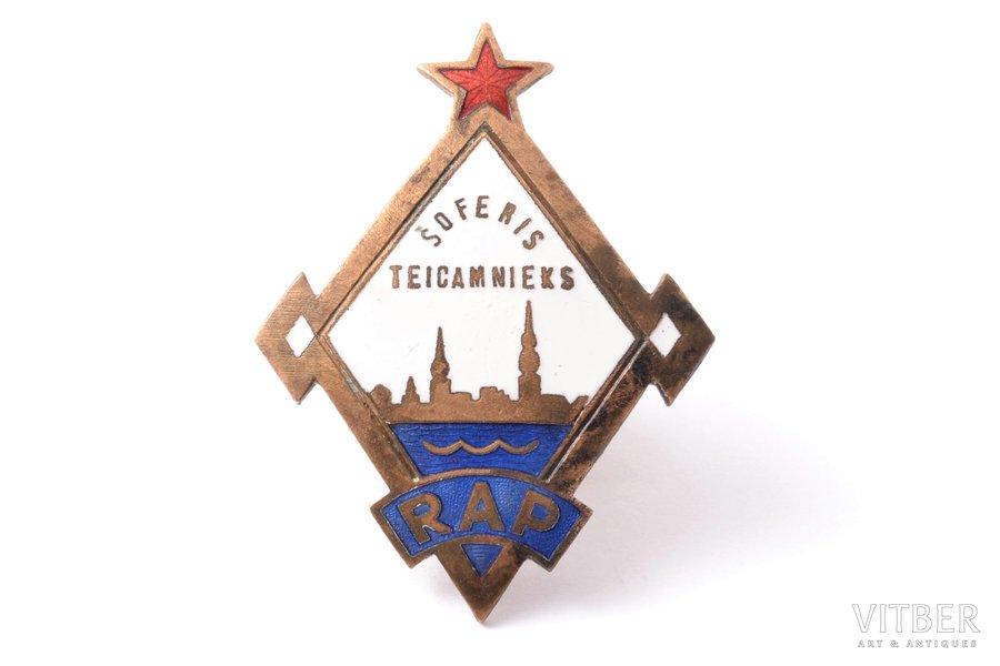 badge, Excellent driver, RAP, Latvia, USSR, 46 x 34.4 mm