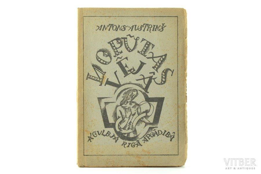 """Antons Austriņš, """"Nopūtas vējā"""", stāsti un mniatūras, vāku zīmējis K. Ubāns, [1920] g., A. Gulbja apgādībā, Rīga, 146 lpp., piezīmes uz titullapas, 20 x 14 cm"""