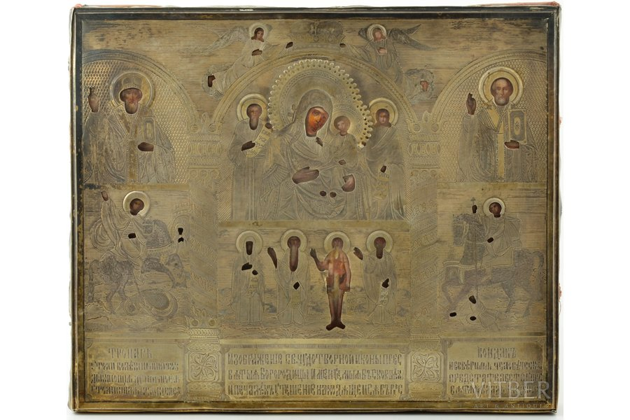 """icon, Mother of God """"Consolation in Afflictions and Sorrows"""", silver, painting, 84 standart, Russia, 1880-1890, 22 x 26.6 x 2.8 cm"""