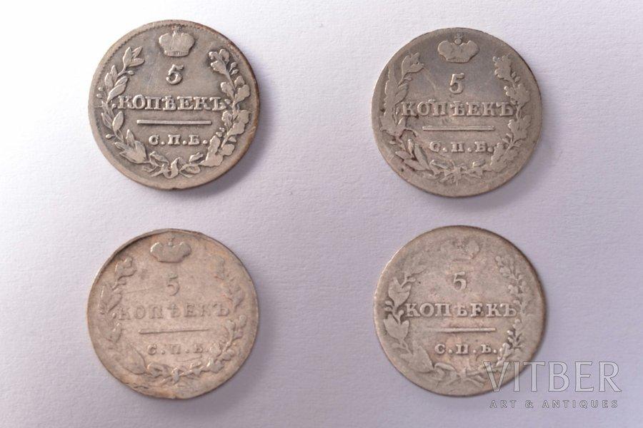 5 kopecks, 1820, 1822, 1824, 1826, silver, Russia, F