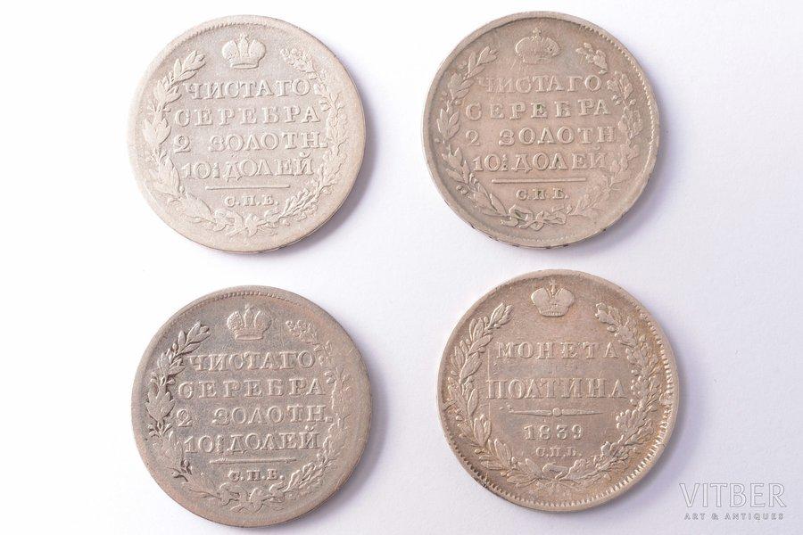poltina (50 copecs), 1820, 1821, 1824, 1839, 4 coins, silver, Russia, VF