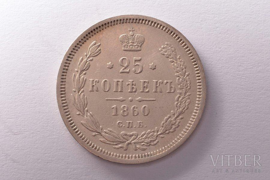 25 kopecks, 1860, SPB, FB, silver, Russia, 5.11 g, Ø 24.2 mm, XF, VF