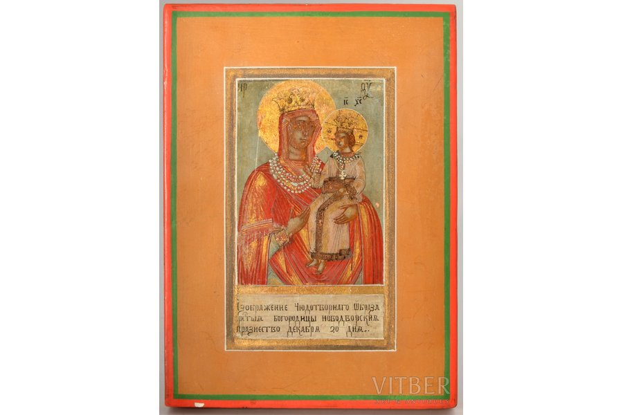 icon, Mother of God Novodvorskaya, board, guilding, Russia, 17.5 x 12.7 x 2.1 cm, icon is possibly sawed out (?)
