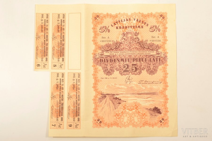 25 lats, credit bill, Ķegums power plant construction financing, 1938, Latvia, with coupons