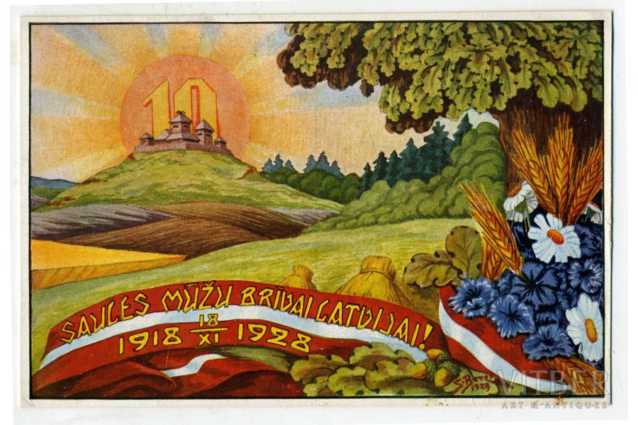 postcard, 10th anniversary of the State of Latvia, Latvia, 20-30ties of 20th cent., 14,4x9,5 cm