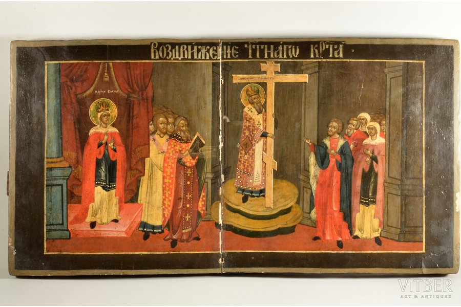icon, The Exaltation of the Holy Cross, consist of two parts, board, painting, Russia, the 2nd half of the 18th cent., 36.5 x 70.5 x 4 cm, with certificate