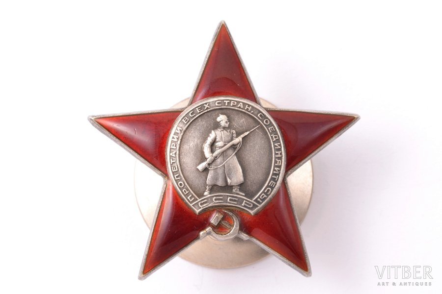 order, Order of the Red Star № 272172, USSR