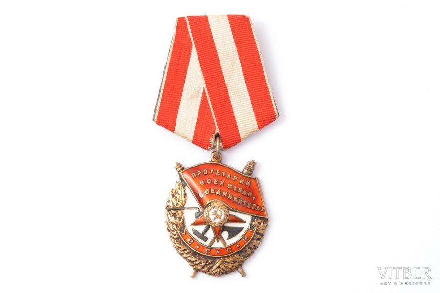 Order of the Red Banner, Nº 308773, USSR