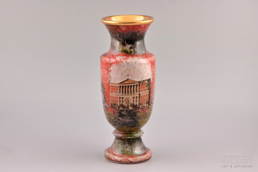 vase, Mossoviet building, USSR, the 50-60ies of 20th cent., h 25.7 cm, with aluminium inner detail