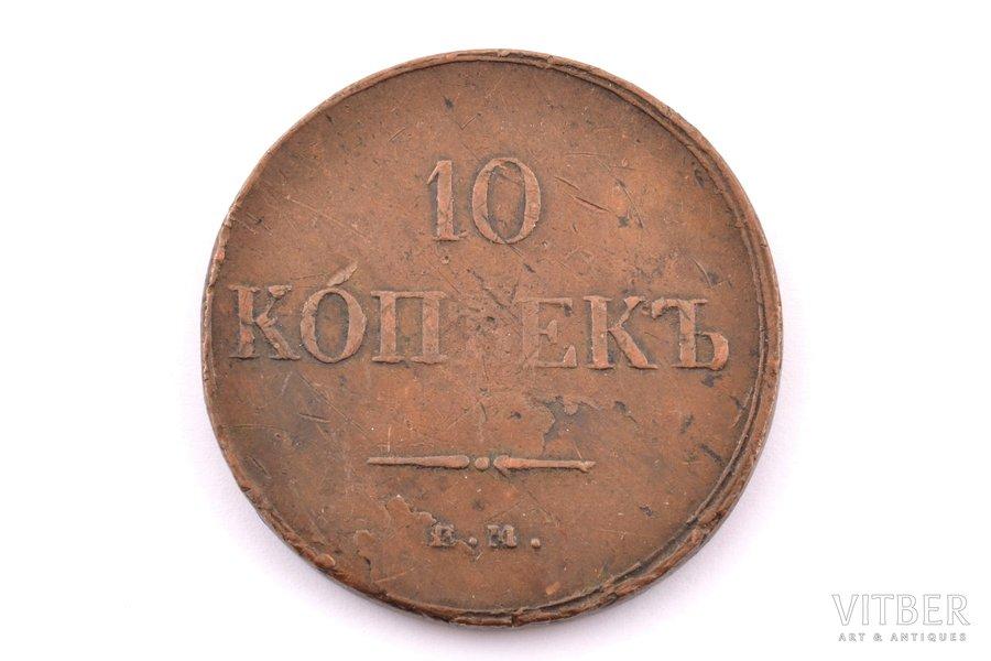 10 kopecks, 1837, EM KT, copper, Russia, 39.43 g, Ø 43 - 43.1 mm, VF, F