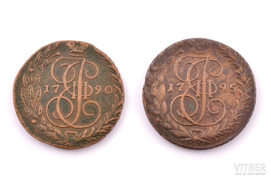 5 kopecks, 1790-1795, 2 coins, copper, Russia, 40.03 / 54.32 g, Ø 42.7 / 43.4 mm, VF