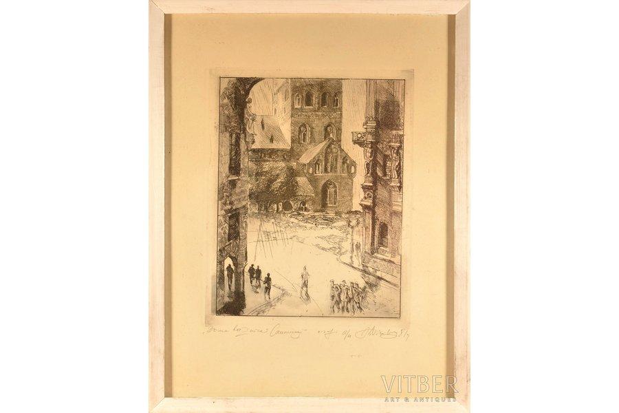 """Nikitin Arthur (1936), """"Dome Church Square"""", 1981, paper, graphic, 23.2 x 18 cm"""