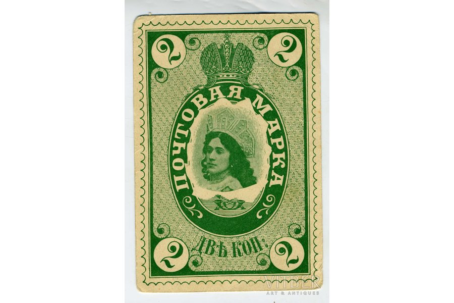 postcard, woman's portrait on a banknote, Russia, beginning of 20th cent., 13,6x9 cm