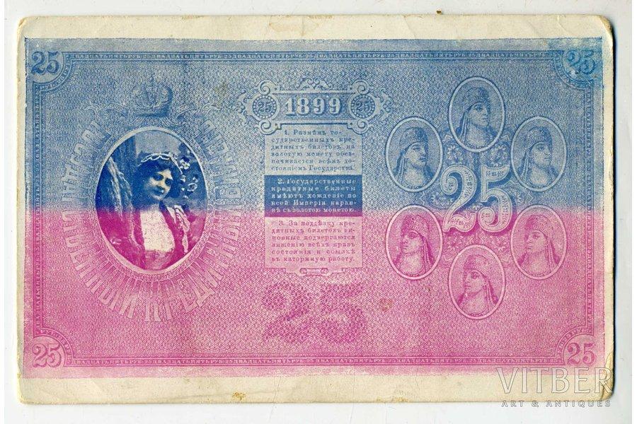 открытка, портрет женщины на банкноте, Российская империя, начало 20-го века, 14,2x9,2 см