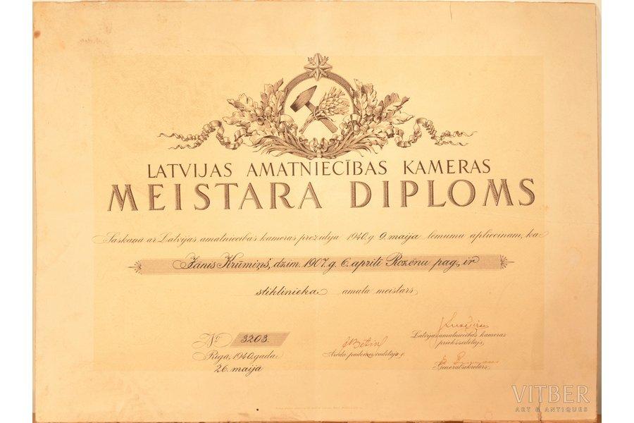 diploms, Latvijas Amatniecības kameras meistara diploms № 3203, Latvija, 1940 g., 35.5 x 47.5 cm