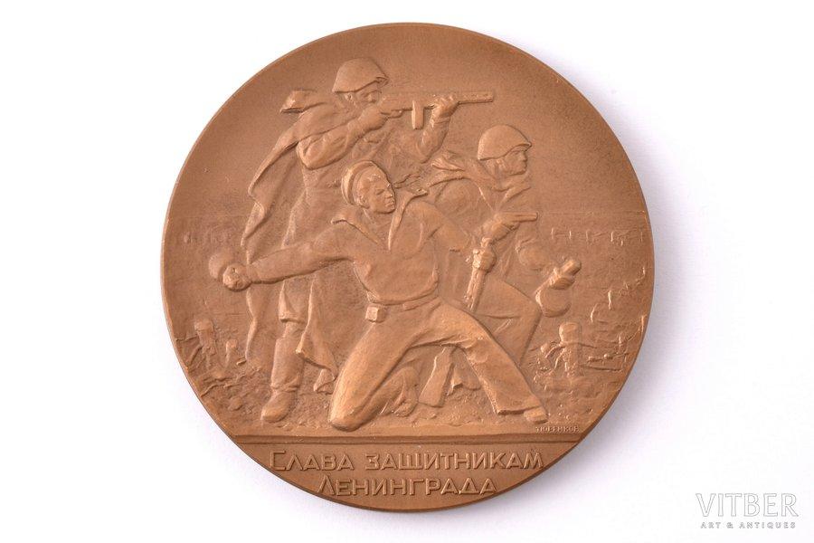 table medal, Leningrad - hero city, USSR, 60ies of 20 cent., Ø 65.2 mm, 114.25 g, medallier - Tyurenkov