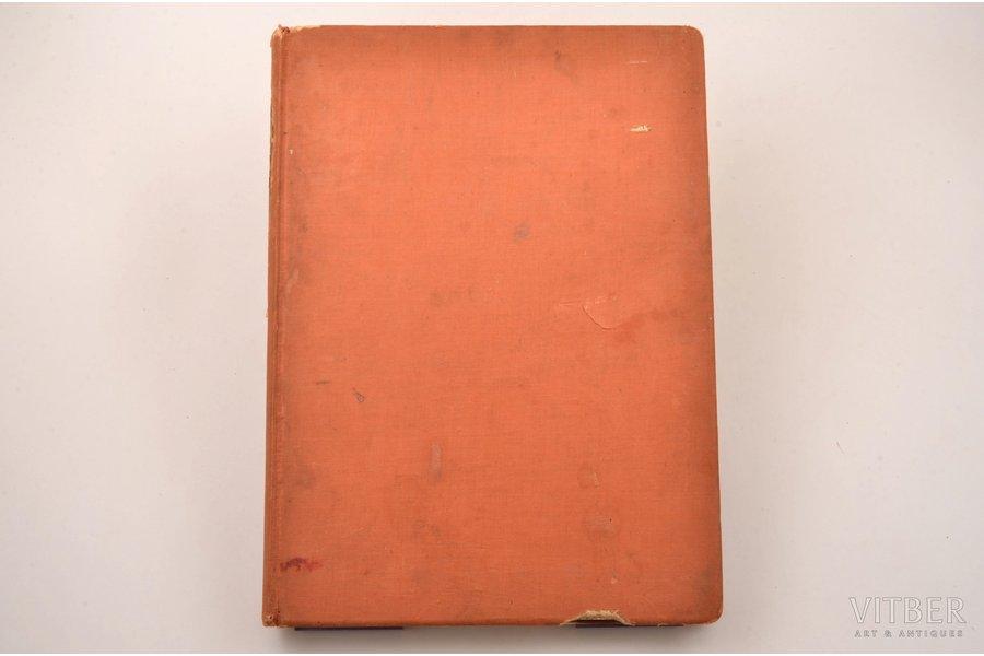 """""""Kalpaka bataljons"""", karavīru attēlu sakopojums, 1939, Pulkveža Kalpaka bataljons, Riga, 178 pages"""