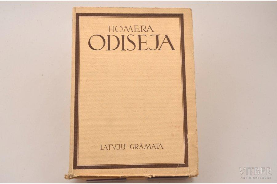 """Homērs, """"Odiseja"""", ilustrējis Sigismunds Vidbergs, no grieķu valodas tulkojis Augusts Ģiezens, 1943, Latvju grāmata, Riga, 466 pages, 24.6 x 17.8 cm"""