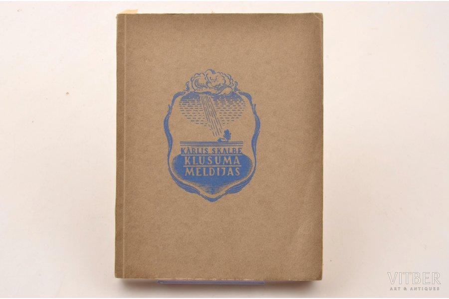 """Kārlis Skalbe, """"Klusuma melodijas"""", AUTOGRAPH, dzejas, vāku un portreju kokā griezis Jānis Plēpis, 1943, Zelta ābele, Riga, 116 pages, 15 x 11.5 cm"""