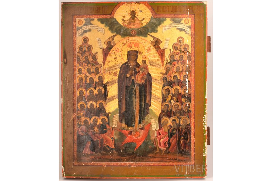 icon, Mother of God Joy of All Who Sorrow, board, painting, guilding, Russia, 44.4 x 37 x 2.8 cm