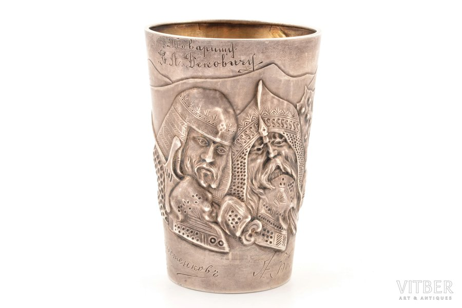goblet, silver, 84 standart, 1908-1917, 78.50 g, by Mikhail Tarasov, Moscow, Russia, h 8.5 cm