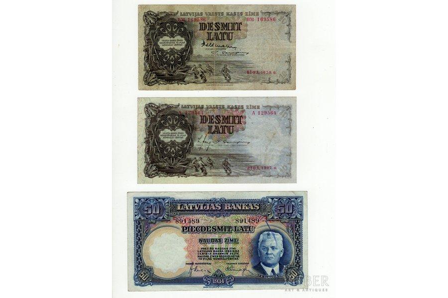комплект, 3 банкноты: 50 лат (1934), 10 лат (1937), 10 лат (1939), 1934-1939 г., Латвия