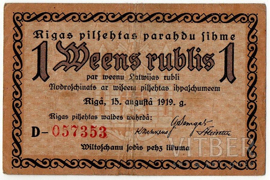1 ruble, banknote, Riga city promissory note, 1919, Latvia, VF, F
