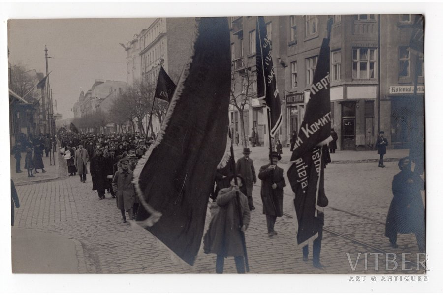photography, Riga, 1st of May demonstration, Latvia, beginning of 20th cent., 13,8x8,5 cm