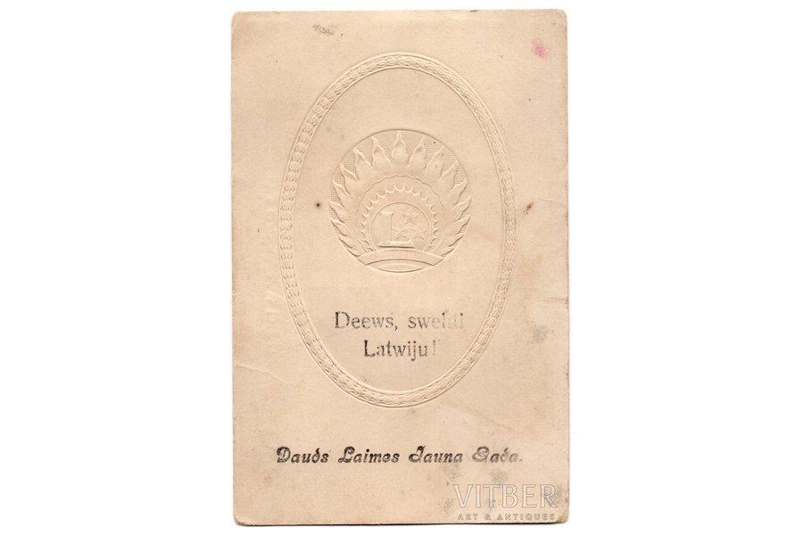 postcard, propaganda, period of War of Independence, Latvia, beginning of 20th cent., 13,8x9 cm