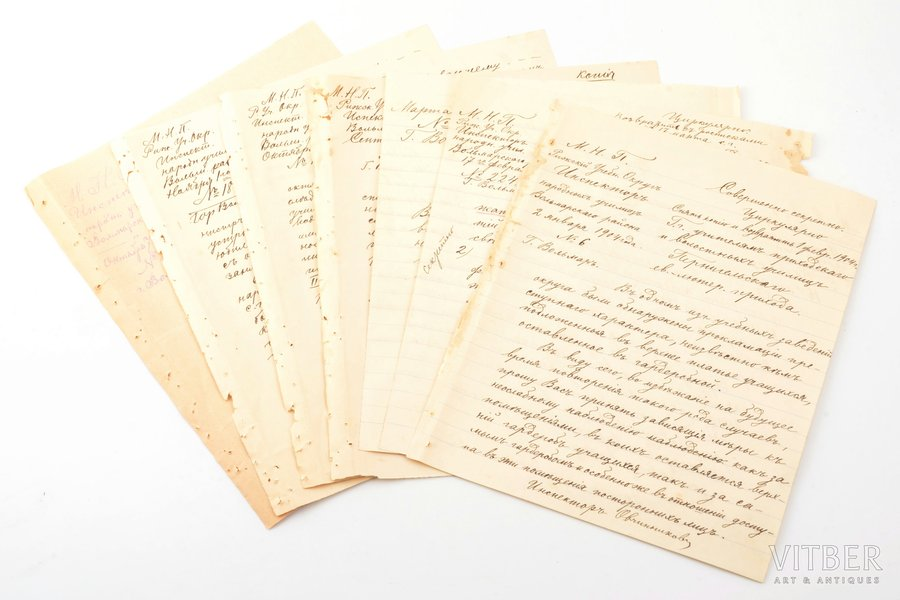 set of documents, 7 sheets, circulaires issued by the Inspector of Public Schools of the Wolmar (Valmiera) District, Latvia, Russia, 1904-1912