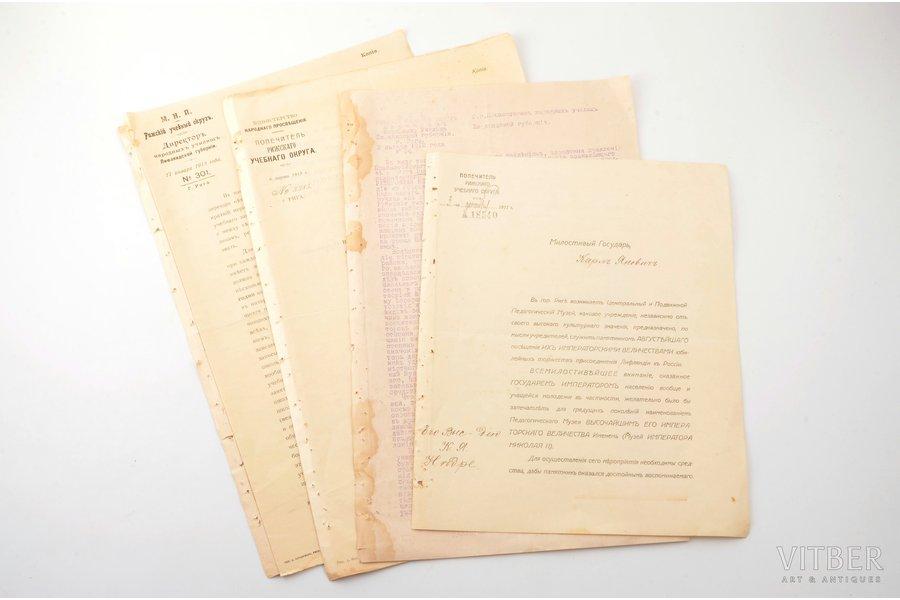 комплект документов, 4 листа, Рижский учебный округ, Латвия, Российская империя, 1911-1915 г.