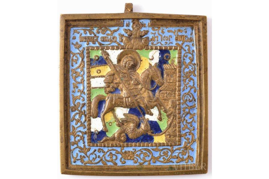 icon, Holy Great Martyr George, the Miracle of St George and the Dragon, copper alloy, 5-color enamel, Russia, the end of the 19th century, 9.8 x 8.4 x 0.6 cm, 270.35 g.