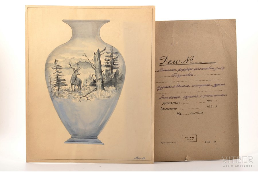 sketch, technical specifications, Rīga porcelain factory, Riga (Latvia), USSR, the 50ies of 20th cent., 35 x 28.5 cm, with folder