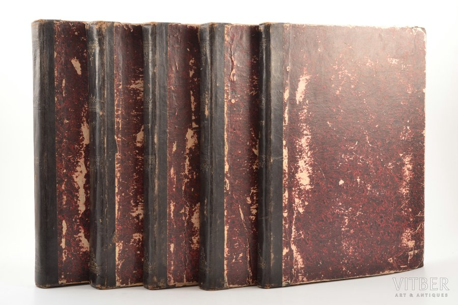 """Talmud"", 5 volumes, 1883, типография Вдовы и братьев Ромм, Vilnius, half leather binding, 30 x 23 cm, one of the volumes with damaged cover"