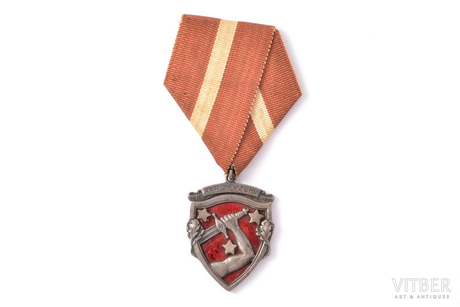 badge, in commemoration of the Latvian War of Independence (1918-1920), Latvia, 20ies of 20th cent., 36.8 x 27.3 mm
