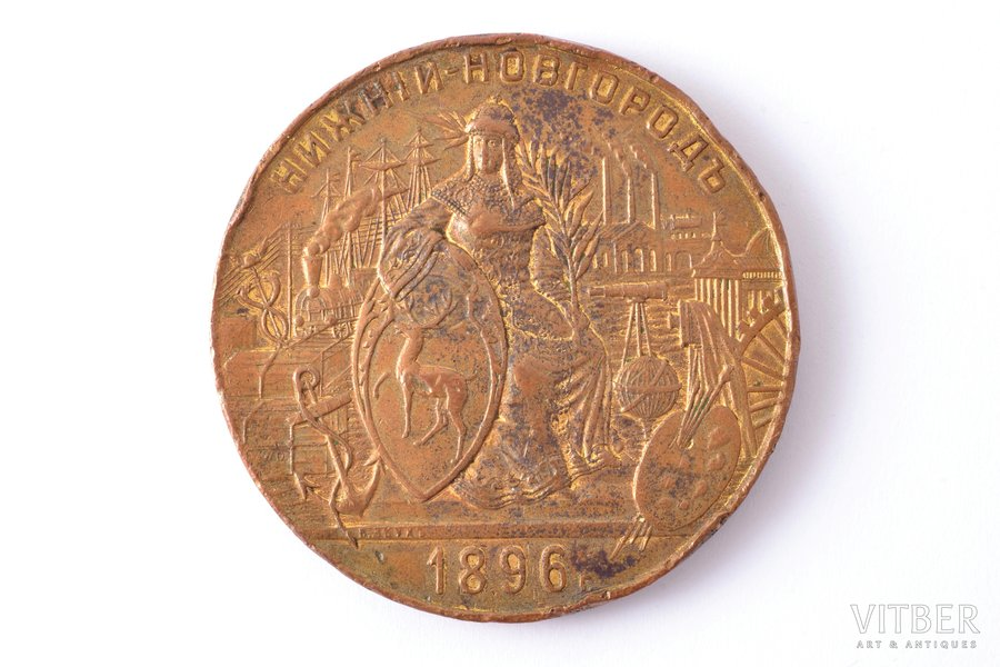 table medal, All-Russia industrial and art exhibition in Nizhny Novgorod, bronze, guilding, Russia, 1896, Ø 53 mm