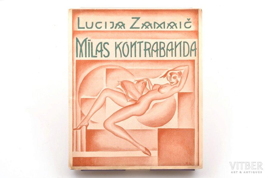 """Lūcija Zamaič, """"Mīlas kontrabanda"""", dzejas, akc. sab. Valters & Rapa, 159 pages, 21 x 17.5 cm"""