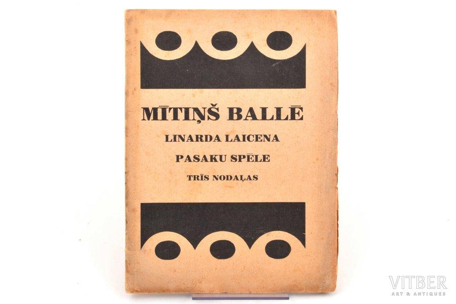 """Linards Laicens, """"Mītiņš ballē"""", pasaku spēle ar kolektiviem trīs nodaļās, TNT, 47 pages, uncut pages, stains, 18 x 13.5 cm"""