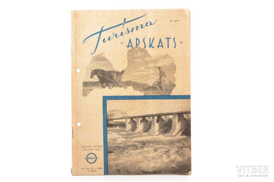 """booklet, """"Tūrisma apskats"""" (""""Tourism review""""), Latvia, 1940, 24.5 x 17.8 cm, 23 pages, publisher - Sabiedrisko lietu ministrija"""