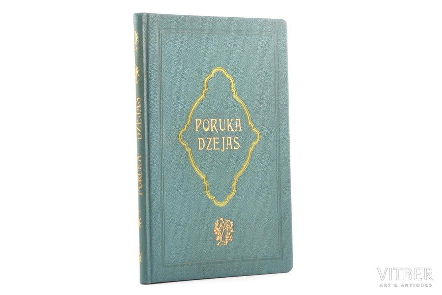 """J. Poruks, """"Poruka dzejas"""", Veronikas Strēlertes izlase, 1942, Zelta ābele, 68 pages, 18 x 11.5 cm, circulation 2400 copies"""