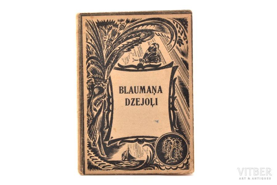 """R. Blaumanis, """"Blaumaņa dzejoļi"""", Mildas Grīnfeldes izlase, 1943, Zelta ābele, Riga, 38 pages, stains in some places, 17.5 x 12.5 cm"""