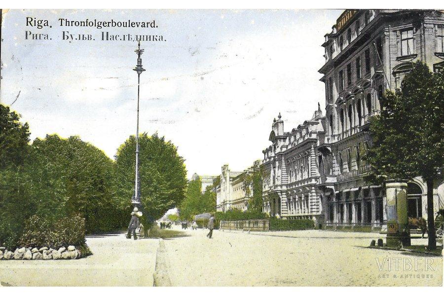открытка, Рига, бульвар Наслед...