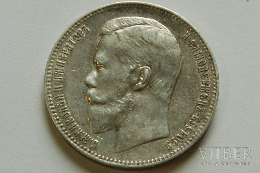 1 rublis, 1898 g., AG, Krievijas Impērija, 19.95 g, XF