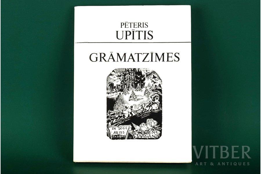 """Pēteris Upītis, """"Grāmatzīmes"""", 1989, Riga, 183 pages"""