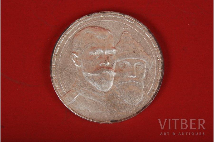 1 rublis, 1913 g., VS, Krievijas Impērija, 19.9 g