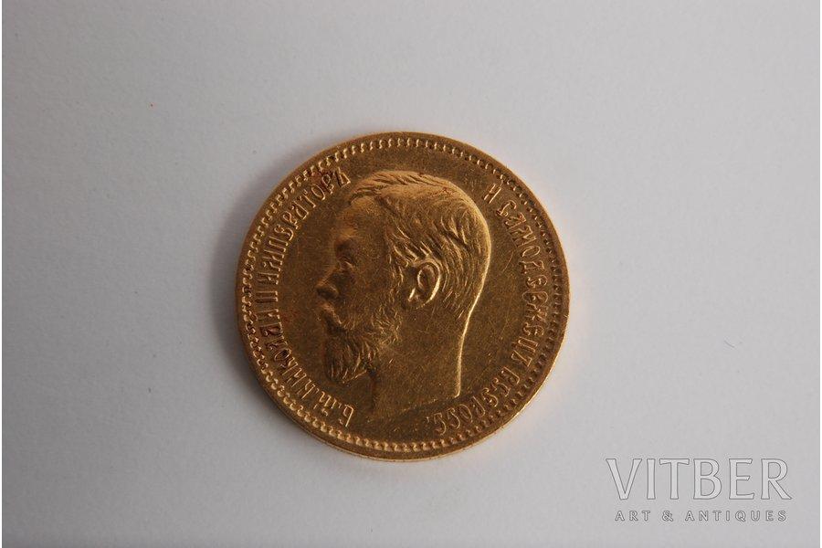 5 rubļi, 1904 g., AR, Krievijas Impērija, 4.3 g