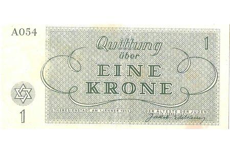 1 крона, 1943 г., Чехия, Концлагерь Терезин, 5 x 10 см